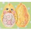 Easter Cross Stitch Kits