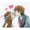 Couple Cross Stitch Kits
