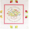 Quilt Embroidery Patterns