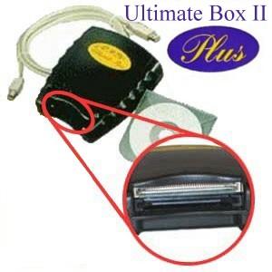 Vikant Ultimate Box II Plus w/o Card