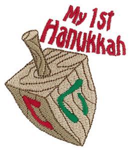 My 1st Hanukkah